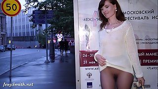 Jeny Smith -Pantyhose episode